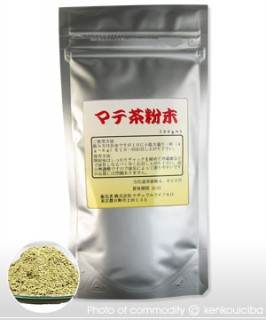 マテ茶【粉末】