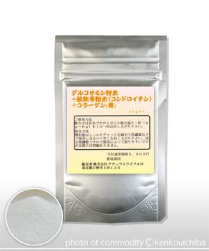 グルコサミン+ サメ軟骨(コンドロイチン)+ コラーゲン(魚)