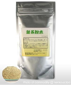 甜茶[粉末]