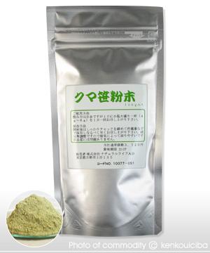 クマ笹(クマザサ)粉末