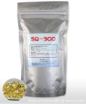 SQ-300(スクワランパワー) [カプセル]