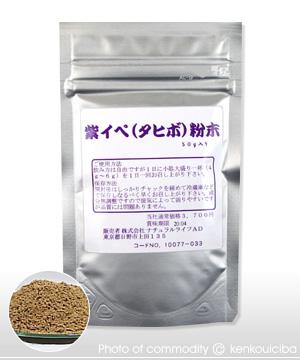 紫イペ[粉末](タヒボ)