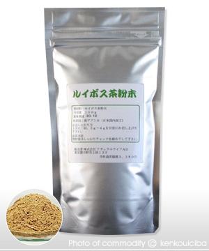 ルイボス茶[粉末]